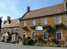 The Howard Arms, inn in Ilmington