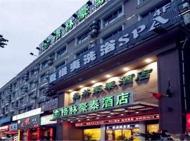 GreenTree Inn ShangHai SongJiang SongDong Business Hotel, hotel in Songjiang