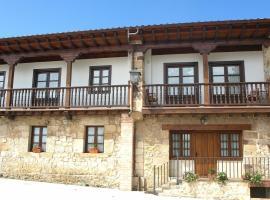 Apartamentos LLave de Santillana, hotel near Colegiata Santillana del Mar Church, Santillana del Mar
