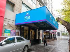 Hanting Express Shanghai South Shanxi Road, hotel near Tian Zi Fang, Shanghai