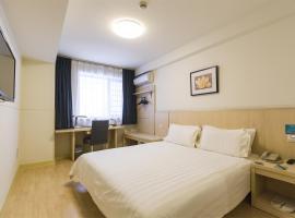 Jinjiang Inn - Qingdao Development Zone Jinggangshan Road, отель в городе Huangdao