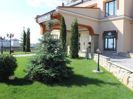 Green Villa, hotell nära Boryspil internationella flygplats - KBP,