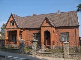 Agrousadba Pol'skiy dom, farm stay in Braslaw