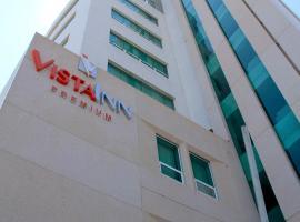 Hotel Vista Inn Premium, отель в городе Тустла-Гутьеррес