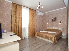 Kosmos Hotel, отель в Ессентуках