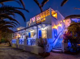 Syros Atlantis, hotel in Vari