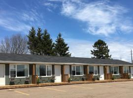Royalty Maples Cottages and Motel, hotel near Charlottetown Airport - YYG,