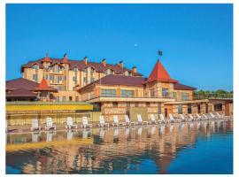Золотая Гора, отель в Ужгороде