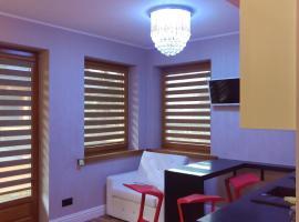 Apartament Atram VIP, hotel with jacuzzis in Zakopane