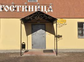 4 Комнаты, отель в Ярославле