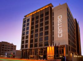سنترو كابيتول دوحة من روتانا، فندق بالقرب من مركز تسوق فيلاجيو، الدوحة