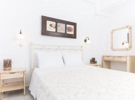 Fragias Studios & Apartments, serviced apartment in Naxos Chora