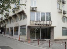 Park Hotel, хотел в Одрин