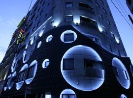 HOTEL VARKIN (Adult Only), hotel in Tokyo