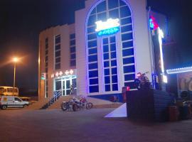Bike Hotel , отель в Каменске-Шахтинском