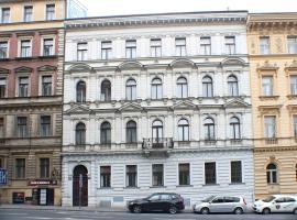Prague-1 Hostel, hostel in Prague