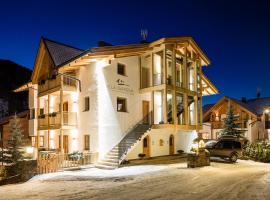 Apartments Villa Gardena - Gardenahotels, apartment in Selva di Val Gardena