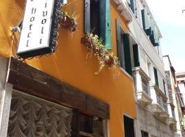 Hotel Tivoli, hôtel à Venise (Dorsoduro)