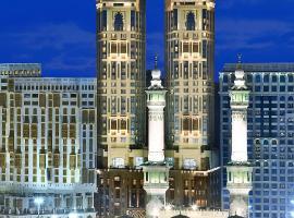 Conrad Makkah, viešbutis Mekoje, netoliese – Abraj Al-Bait bokštai