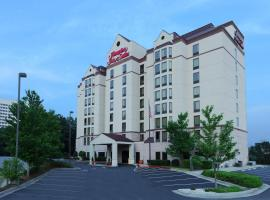 Hampton Inn & Suites Atlanta-Galleria, hotel in Atlanta