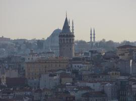 Arart Hotel, отель в Стамбуле, рядом находится Площадь Таксим