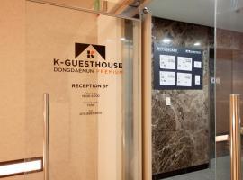 K-Guesthouse Dongdaemun Premium, hotel in Seoul