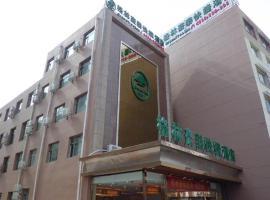 GreenTree Inn Tianjin Dasi Meijiang exhibition center Business Hotel、天津市のホテル
