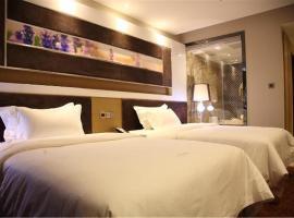 Lavande Hotel Tianjin Guozhan Branch、天津市のホテル