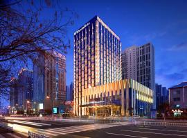Wanda Vista Hohhot, hotel in Hohhot