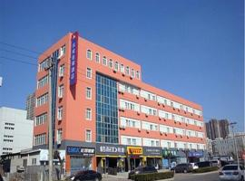 Hanting Express Dalian Development Zone Jinma Road, hotel in Jinzhou