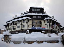 Maria-Antoaneta Residence, hotel in Bansko