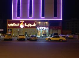 Diwan Al Aseel, serviced apartment in Jeddah