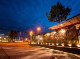 Thansila Resort&Garden Buriram, отель в городе Бурирам
