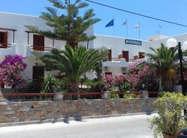 Maistrali, hotel in Galissas