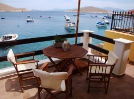 Halkis Muses, hotell i Chalki