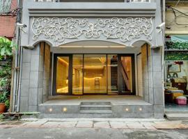 타이베이에 위치한 비앤비 베이맨 호텔