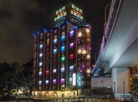 New California, hotel in Xindian