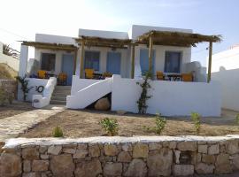 Ammos Studio, accommodation in Koufonisia