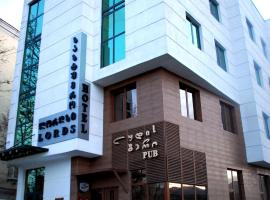 Lords Hotel, hotel near Tbilisi International Airport - TBS, Tbilisi City