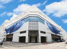 Hotel PaPa Whale, hotel v Taipeju