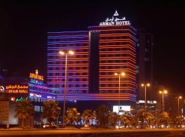 Arman Hotel Juffair Mall, hotel Manámában