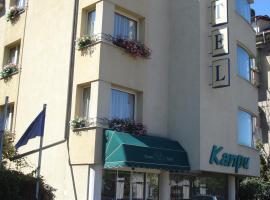 Kapri Hotel, отель в Софии