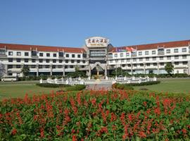 Lakeview Park Resort, hotel in Wuxi