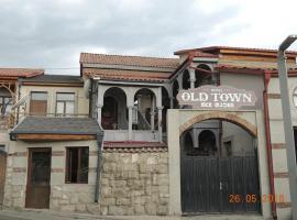 Old Town Akhaltsikhe, hotel in Akhaltsikhe