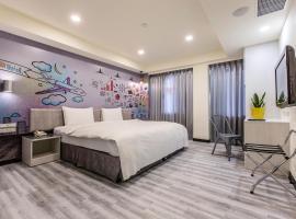 The Cloud Hotel Zhongli Branch, hotel near Taoyuan Airport - TPE, Zhongli