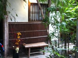 International Guest House Tani House, ostello a Kyoto
