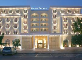 Volos Palace, hotel in Volos