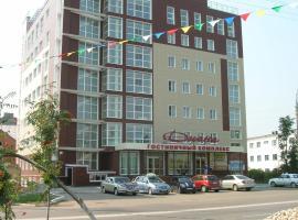 Hotel Diana, отель в Арзамасе