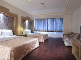 Kings Hotel, hotel in Yilan City