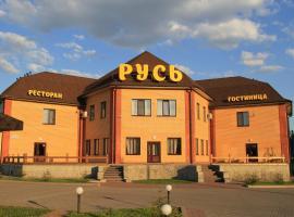 ресторанно-гостиничный Комплекс Русь, отель в Калуге